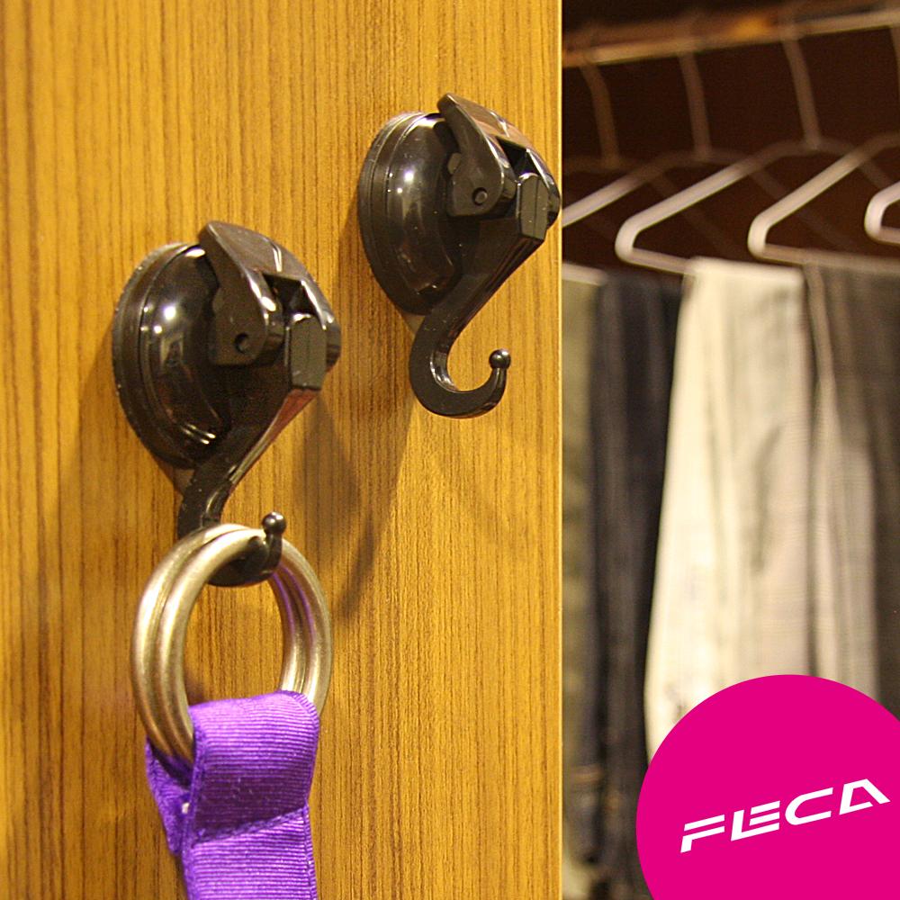 FECA非卡 無痕強力吸盤 小飛象掛勾(2入)-黑(小)
