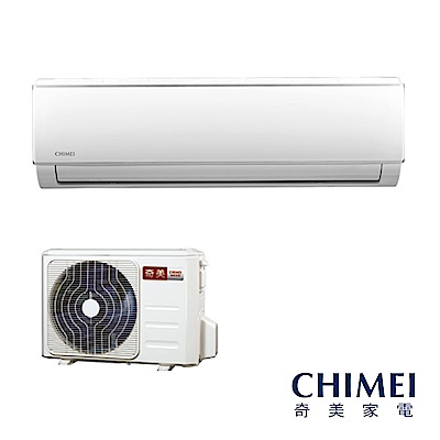 CHIMEI奇美 3-5坪變頻冷暖分離式冷氣RB-S22HF1/RC-S22HF1
