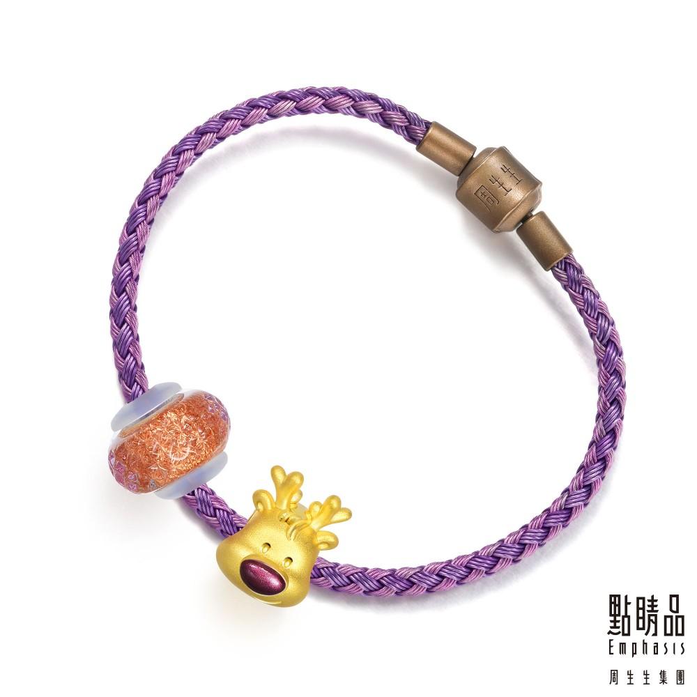 點睛品 Charme Murano Glass可愛麋鹿 黃金彩色玻璃串珠