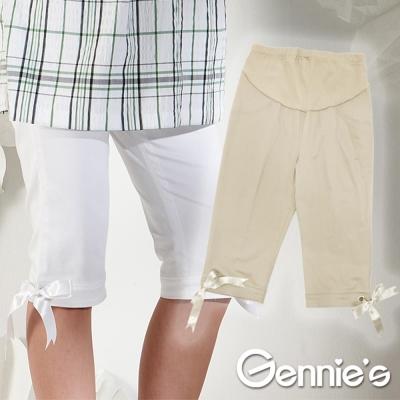 Gennie's奇妮 休閒品味棉質春夏孕婦六分褲-淺米(G4163)