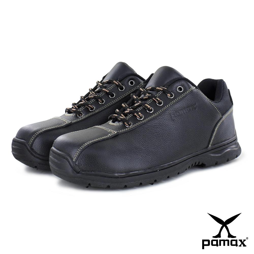 PAMAX【帕瑪斯高抓地力安全鞋】 -P03301H-男女工作鞋