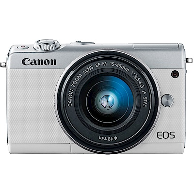 Canon EOS M100 15-45mm IS STM 變焦鏡組(公司貨)-白色