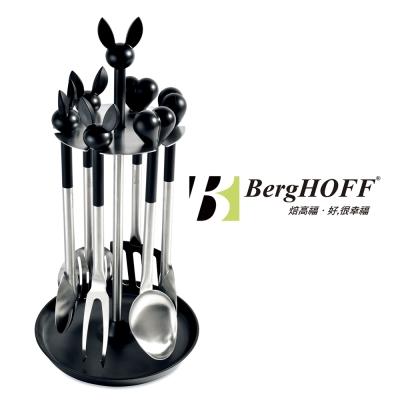 BergHOFF焙高福 情人鍋-廚房七件組