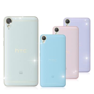 VXTRA HTC Desire 10 Lifestyle 清透0.5mm隱形手...