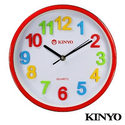 KINYO立體彩字靜音掛鐘CL128