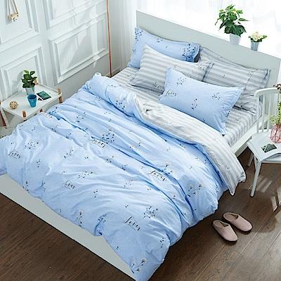 Grace Life 香草依依-藍 精梳純棉單人涼被床包三件組