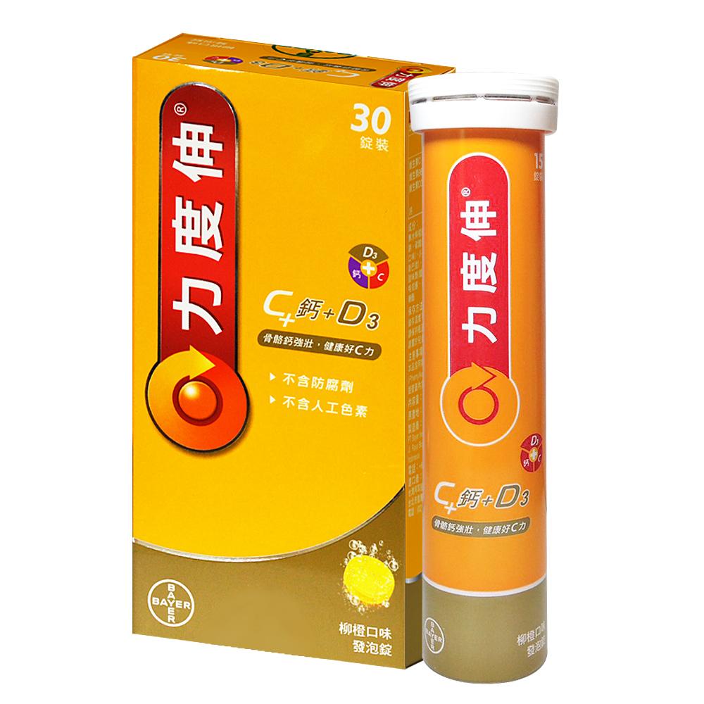 力度伸C+鈣+D3發泡錠-柳橙口味(30錠/盒)
