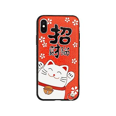 PKG IPHONE X 保護套(2018開運系列-招財貓-紅)