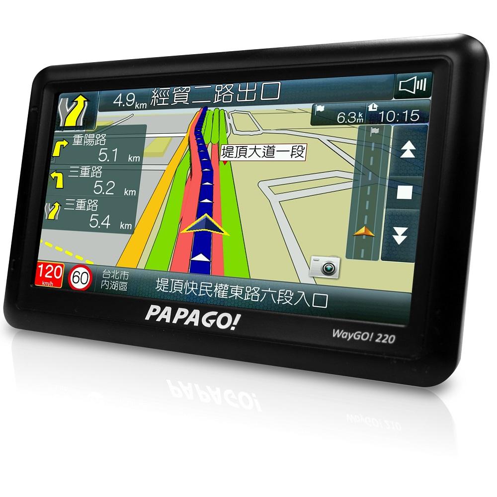[快] PAPAGO! WayGo 220 五吋高效能衛星導航機--搭載最新國道計程系統