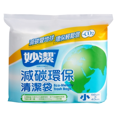 妙潔減碳環保清潔袋(S)90張