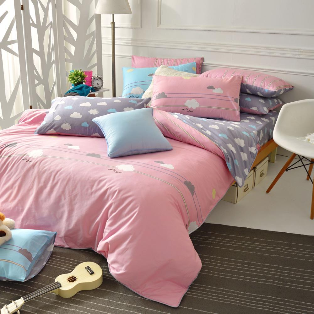 GOLDEN-TIME-陰天也要開心-粉-純棉-兩用被床包四件組(雙人)
