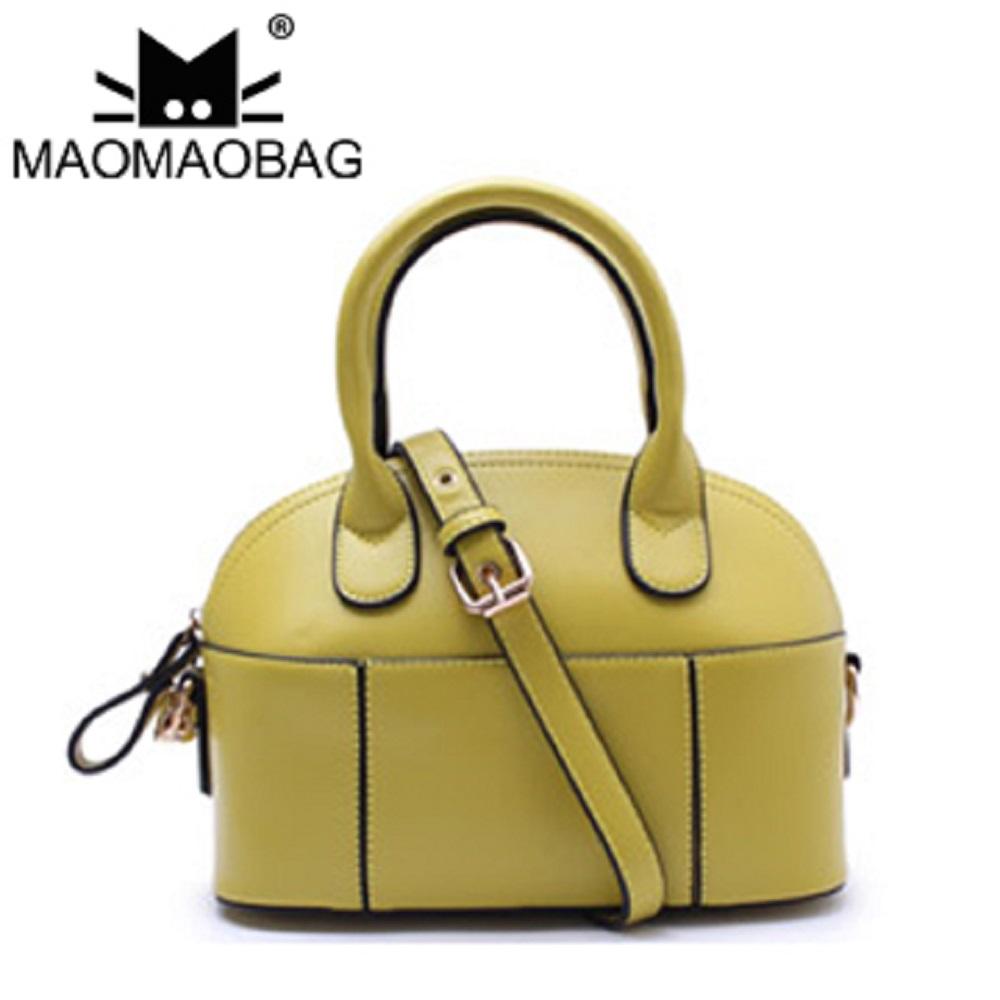 MaoMaoBag-時尚經典貝殼包-芥末綠