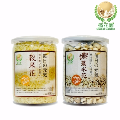 盛花園 胚芽米+白薏仁4件組