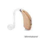 元健大和助聽器(未滅菌)AM早晨系列-氣導管電池式助聽器-6DA1