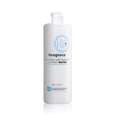 Neogence霓淨思 玻尿酸保濕純淨卸妝水500ml 重量加大版