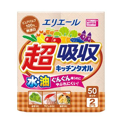 日本大王elleair 無漂白超吸收廚房紙巾(50抽/2入)
