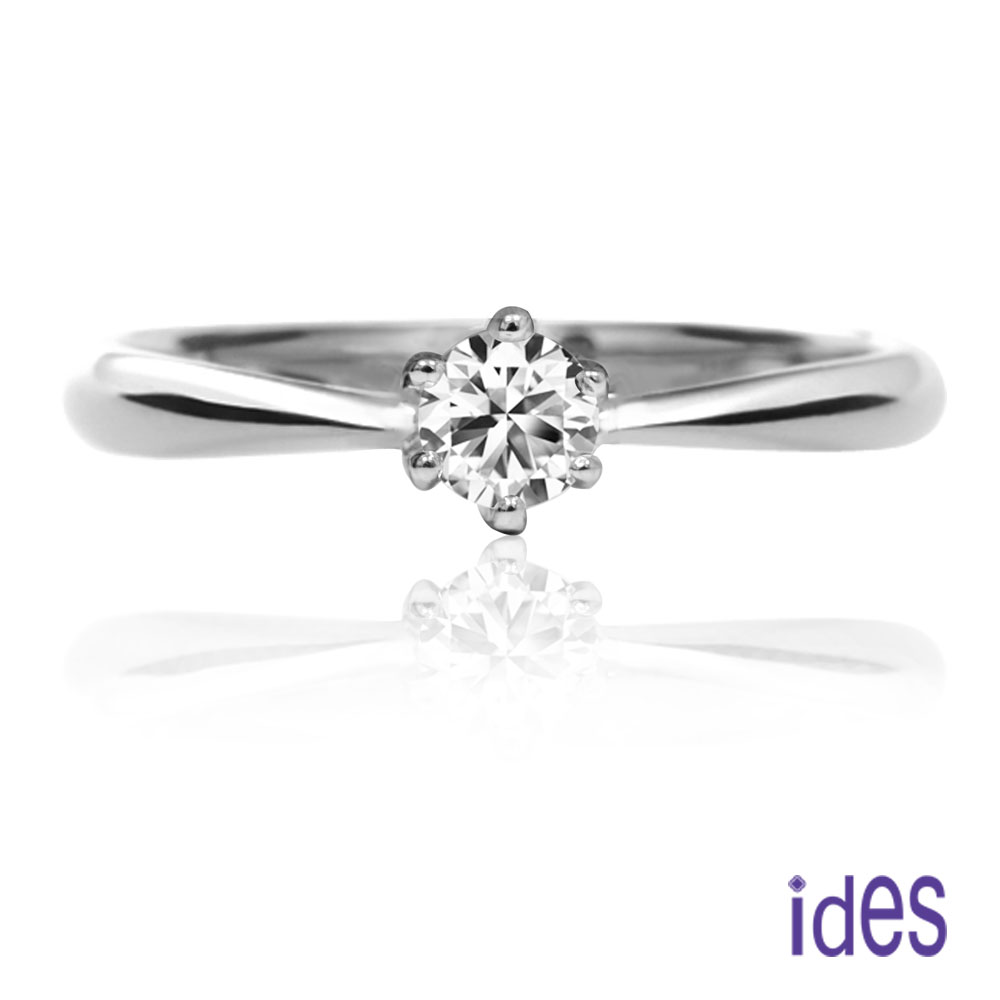 ides愛蒂思 精選20分八心八箭完美車工鑽石戒指