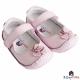 Rileyroos 美國手工童鞋學步鞋-Fiona Powder Pink
