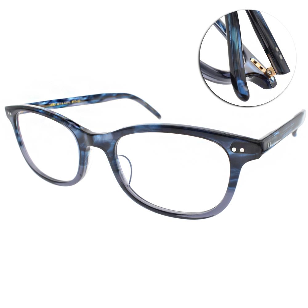 STEADY 眼鏡 日本手工製造/琥珀藍#STDF33 C04
