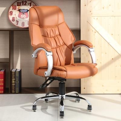 LOGIS- 泰爾橘主管辦公椅 電腦椅 皮椅