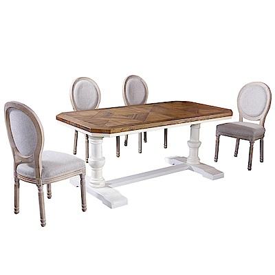 AT HOME-美式鄉村5.3尺全實木仿舊餐桌椅組-一桌四椅(160*80*76cm)