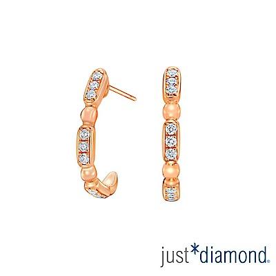 鎮金店 Just Diamond 鑽石玫瑰金 耳環-Rosana