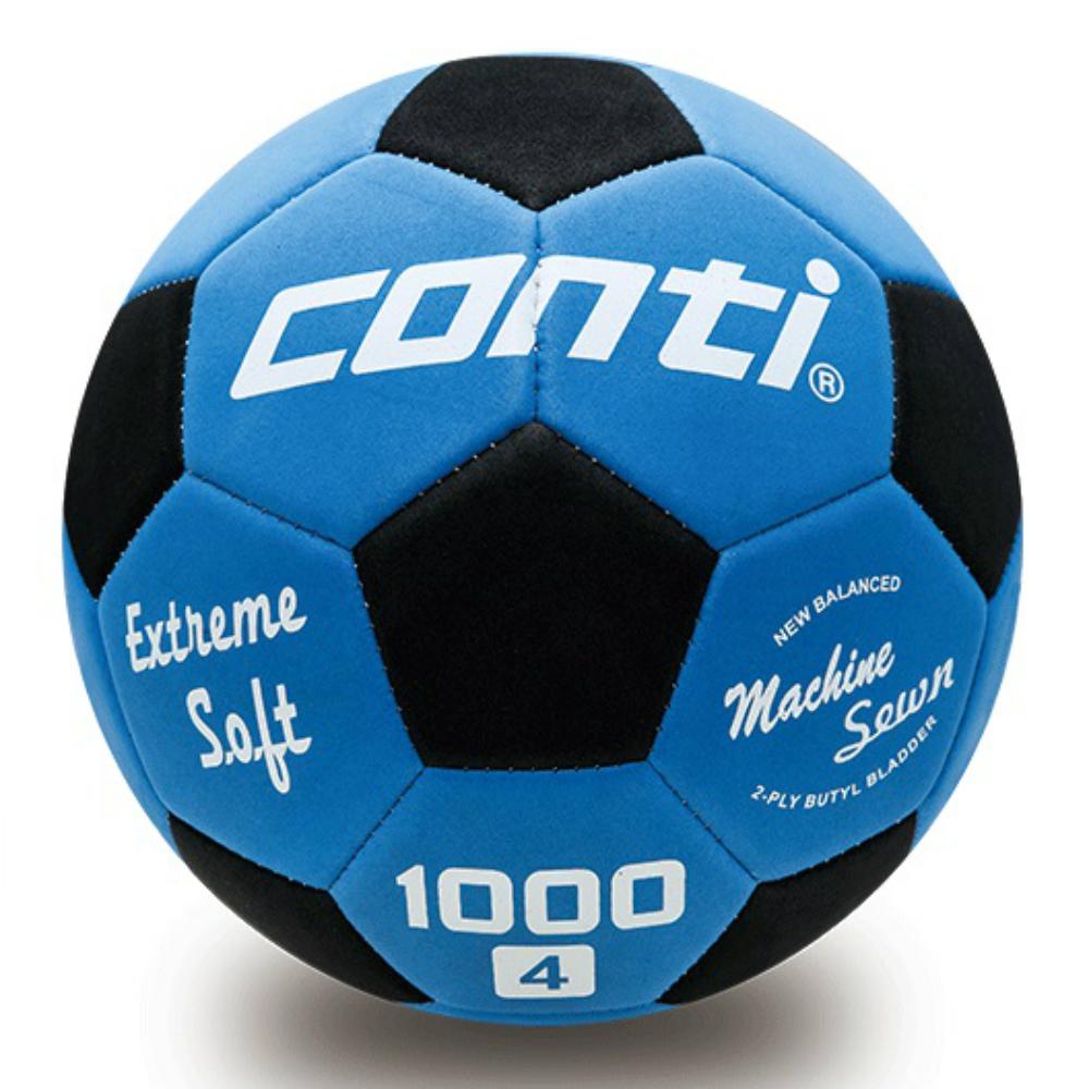 CONTI 4號軟式安全足球S1000-4-BKB