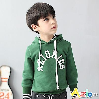 Azio Kids 童裝-上衣 不倒絨字母條紋假兩件連帽上衣(綠)