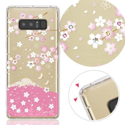 YOURS三星Galaxy Note8奧地利彩鑽防摔手機殼-櫻飛雪