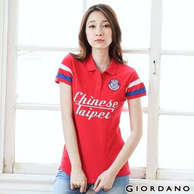 GIORDANO-女裝Taiwan系列彈性POLO