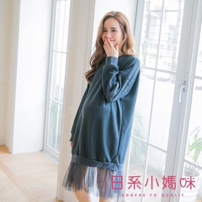 日系小媽咪孕婦裝-韓製孕婦裝-內磨毛素面拼接網紗裙襬洋裝-共二色