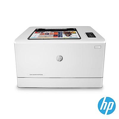 HP Color LaserJet Pro M154nw 彩色雷射印表機