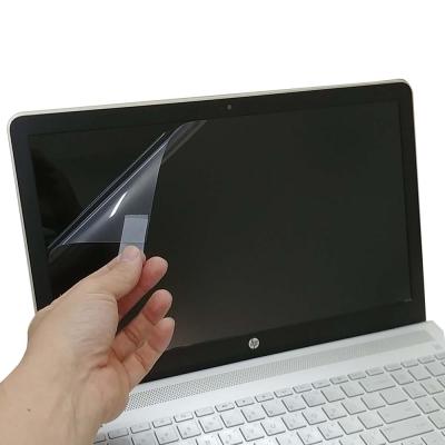 EZstick HP Pavilion 15-ccxxxTX 專用 螢幕保護貼