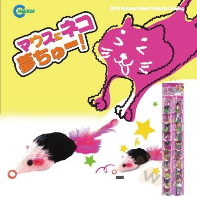 Marukan 耐咬玩具鼠CT-279 (顏色隨機)