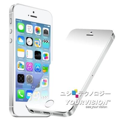 iPhone5/5S/SE 5c 高亮度鏡射螢幕保護貼 螢幕貼(一入)