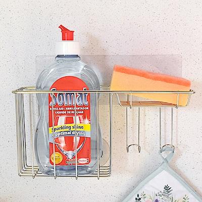 樂貼工坊 洗碗精架/菜瓜布架/掛勾/微透貼面-24x9.5x11.5