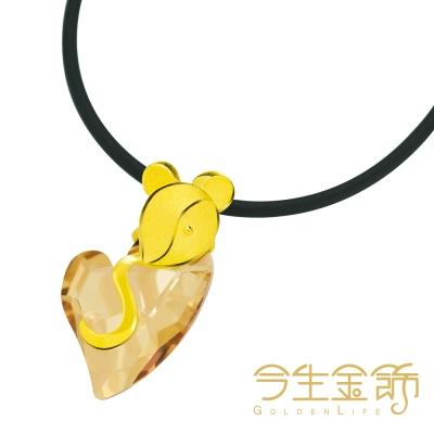 今生金飾 樂情鼠墬 時尚黃金墬飾