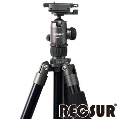 RECSUR 銳攝 PRO-2863A3 三節反折式鋁合金腳架