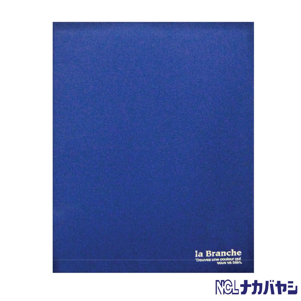 日本 Nakabayashi 自黏相本 麻布系列 黑內頁無酸相本(藍)