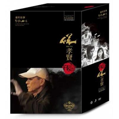 侯孝賢二部曲 (戀戀風塵、童年往事) DVD