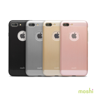 Moshi Armour iPhone 7 Plus/8 Plus超薄鋁製保護
