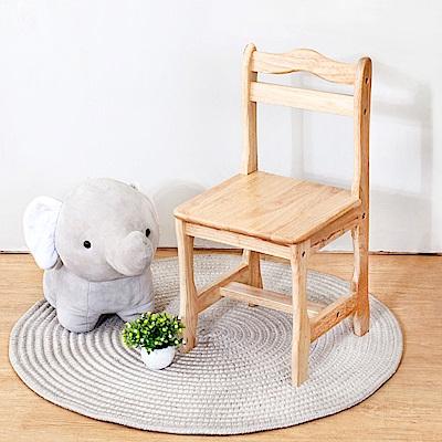 Boden-泰迪全實木兒童遊戲椅/椅凳/矮凳(單張)-免組裝-30x32x60cm