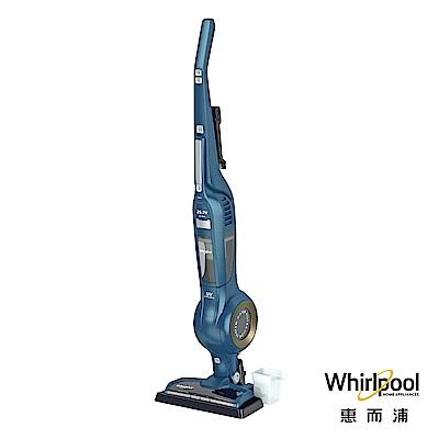 Whirlpool惠而浦 水過濾UV殺菌直立手持雨用無線吸塵器 VCS3002