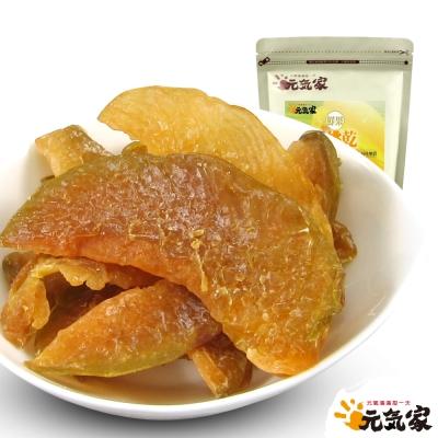 元氣家 楊桃乾(200g)