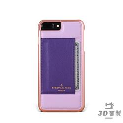 STORYLEATHER i7 Plus /i8 Plus Style-i7P-6P手機殼訂做