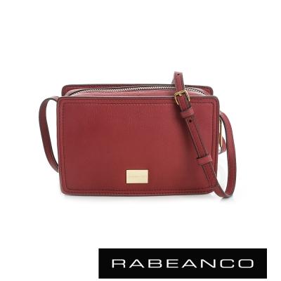 RABEANCO-心系列幸福方塊包-紅