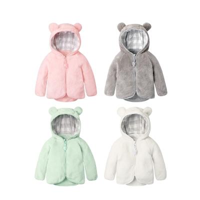 baby童衣 小熊造型絨毛外套70006