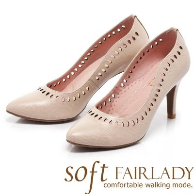 Fair Lady Soft芯太軟曲線鏤空尖頭高跟鞋 粉