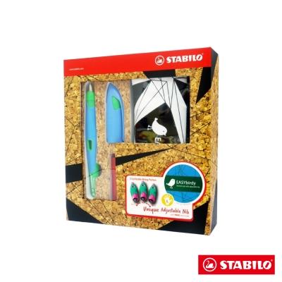 STABILO - 人體工學系 - 右手專用鋼筆(M) - 藍綠色