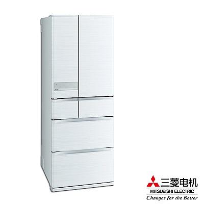 MITSUBISHI 三菱605L變頻六門電冰箱 MR-JX61C/W